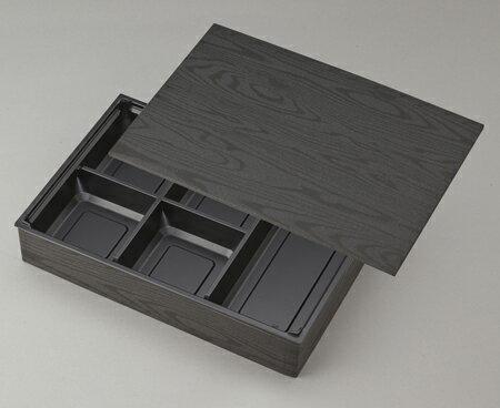 【高級弁当】ワン折重 90×60黒焼杉/J-5黒底/共蓋 (100セット)ワンオリ/弁当容器/五つ仕切り/5つ仕切/ 使い捨て