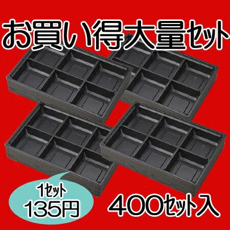 【メーカー直送】【高級弁当】ワン折重 90×60黒焼杉/J-6黒底/共蓋 1ケース(400セット)