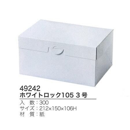 ホワイトロック3号(300枚入り/ケース)