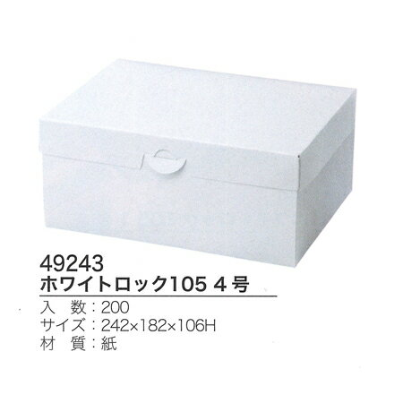 ホワイトロック4号(200枚入り/ケース)