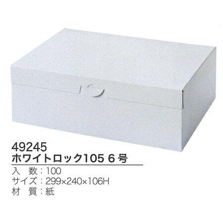 ホワイトロック6号(100枚入り/ケース)