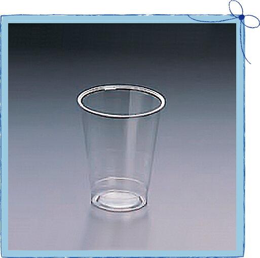 DI-270D 270ml (1000個/ケース)【使い捨て プラスチックコップ パーティー イベント 送料無料】