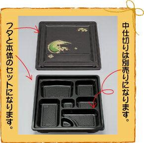 【シーピー化成】 U-75 萩 セット200枚