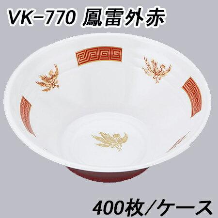 【メーカー直送】【シーピー化成】VK-770 鳳雷外赤 (400枚/ケース)