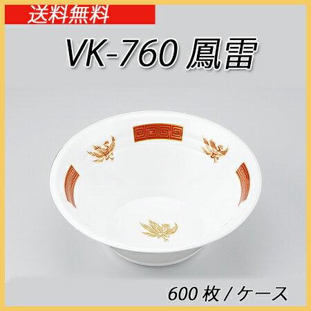 【メーカー直送】【シーピー化成】VK-760 鳳雷 (600枚/ケース)