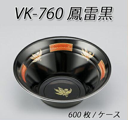 【メーカー直送】【シーピー化成】VK-760 鳳雷黒 (600枚/ケース)