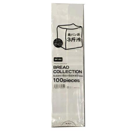 食パン袋 3斤用 BR-005 (2000枚/ケース)