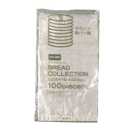 ラウンド食パン袋 S BR-008 (6000枚/ケース)
