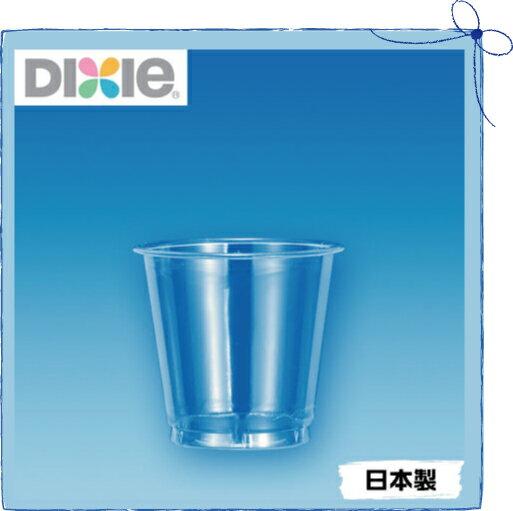 【日本デキシー】 3透明カップ 95ml (3000個/ケース)