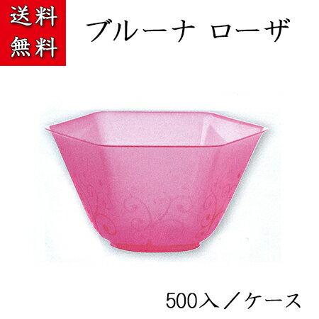 使い捨て容器 ブルーナ ローザ (500入/ケース) かき氷 デザート スイーツ ベネチアンカップ プラスチック容器