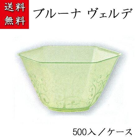 ブルーナ ヴェルデ (500入/ケース)【かき氷 デザート スイーツ ベネチアンカップ プラスチック容器 使い捨て】