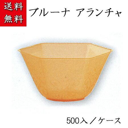 使い捨て容器 ブルーナ アランチャ (500入/ケース) かき氷 デザート スイーツ ベネチアンカップ プラスチック容器