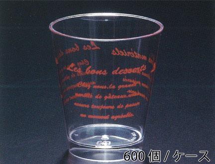 オリジナル赤 C66-140C66-140 オリジナル赤 (600個), ザクザクマーケット:086dc3a6 --- sunward.msk.ru