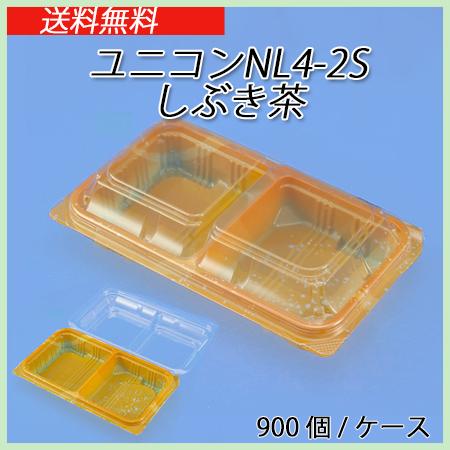 ユニコンNL4-2S しぶき(茶)(900枚/ケース)