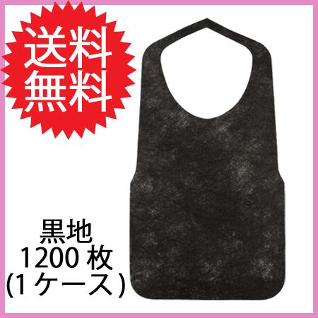 不織布ソフティエプロン F型 黒地 (1200枚/ケース)送料無料