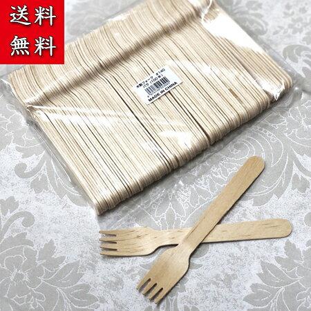 使い捨て 木製フォーク#140 バラ 5000本入(100本入×50袋)