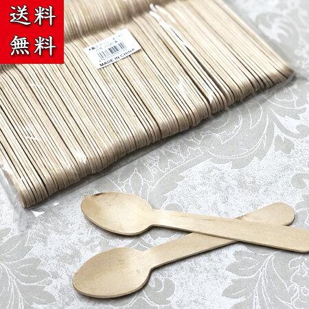 使い捨て 木製スプーン#140 バラ  (100本入×50袋 5000本/ケース)