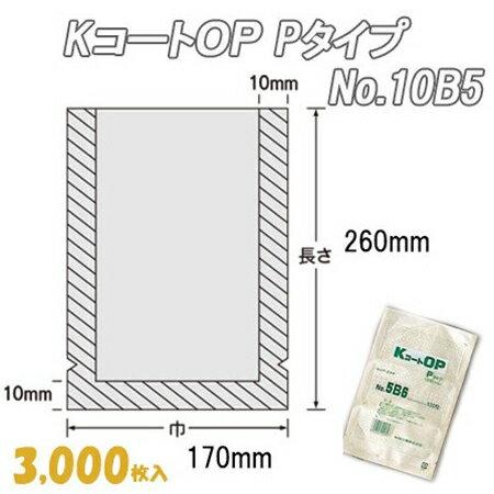 KコートOP Pタイプ 10B5 (3,000枚)