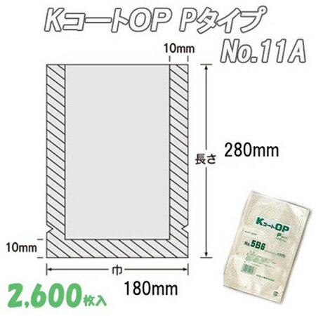 KコートOP Pタイプ 11A (2,600枚)