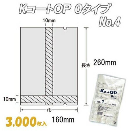 KコートOP Oタイプ 4 (3,000枚)