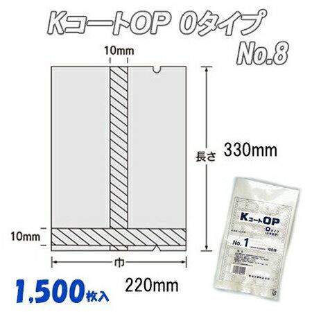 KコートOP Oタイプ 8 (1,500枚)