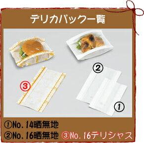 デリカパック No.16 デリシャス柄 (3000枚入り/ケース)