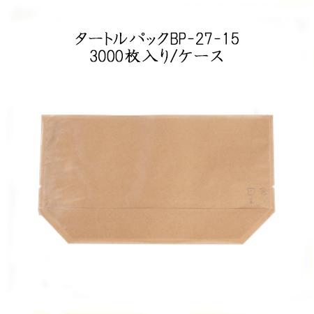 タートルパック BP-27-15 270x150x40mm (3000枚入り/ケース)