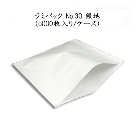 テイクアウト ラミパック No.30 無地 5000枚