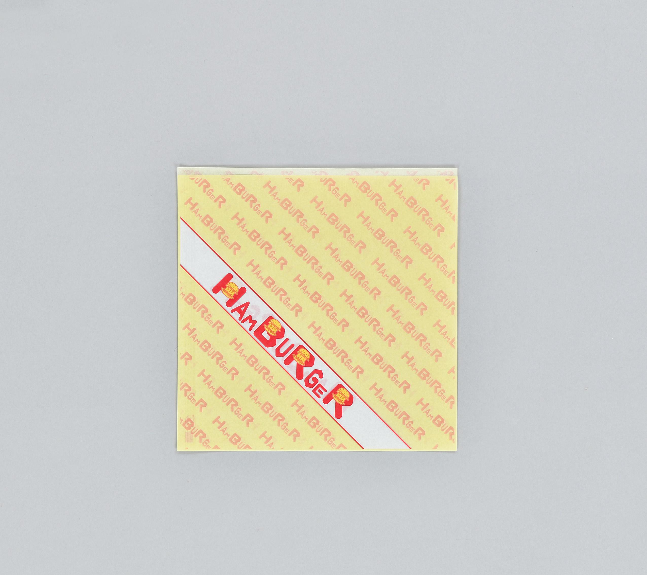 バーガー袋 No.18 ハンバーガー(3000枚入り/ケース)耐油 ハンバーガー ホットドッグ メロンパン 軽食 テイクアウト