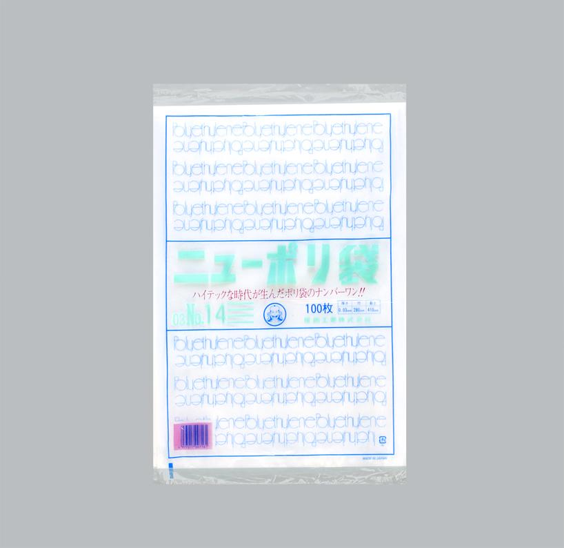 ニューポリ袋 0.03 No.14 [巾280x長さ410mm] (3000枚入り/ケース)業務用 透明 ポリ袋 ビニール袋 テイクアウト 持ち帰り バッグ 買い物