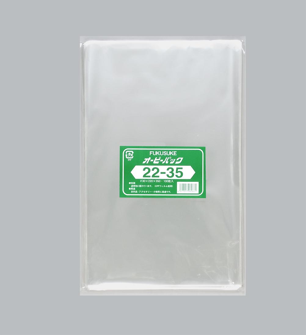 オーピーパック No.22-35 (1000枚入り/クラフト)OPP袋 透明 袋 使い捨て ラッピング プレゼント 福助工業