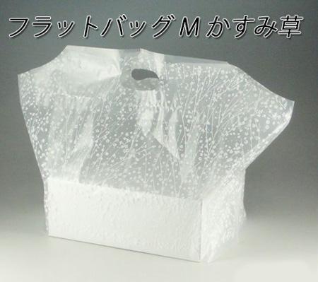フラットバックM かすみ草 (1000枚/ケース)
