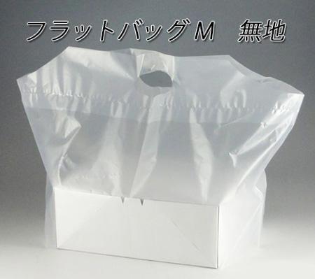 フラットバックM 無地 (1000枚/ケース)