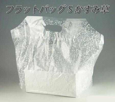 フラットバックS かすみ草 (1000枚/ケース)
