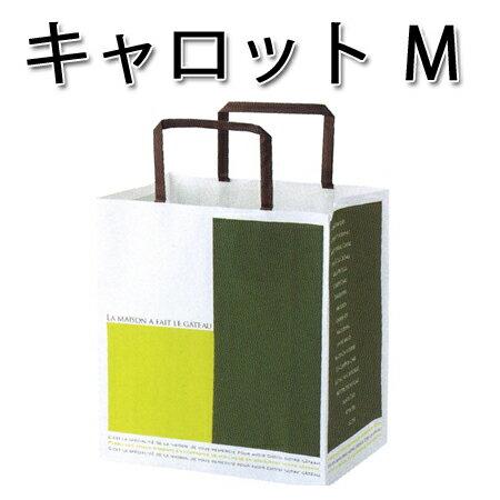 手提げ紙袋 キャロットM (300枚/ケース)ラッピング テイクアウト 紙袋 持ち帰り ペーパーバッグ ギフト プレゼント 手提げ袋