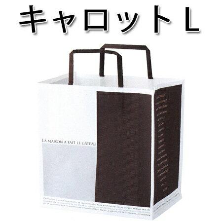 手提げ紙袋 キャロットL (300枚/ケース)ラッピング/テイクアウト/紙袋/持ち帰り/ペーパーバッグ/ギフト/プレゼント/手提げ袋