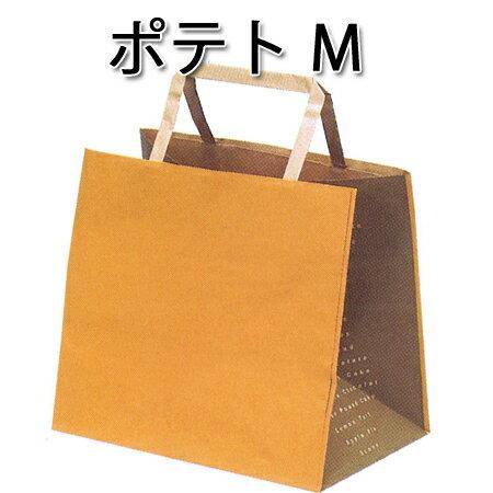 手提げ紙袋 ポテトM (300枚/ケース)ラッピング/テイクアウト/紙袋/持ち帰り/ペーパーバッグ/ギフト/プレゼント/手提げ袋
