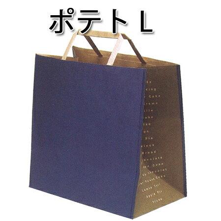 手提げ紙袋 ポテトL (300枚/ケース)ラッピング テイクアウト 紙袋 持ち帰り ペーパーバッグ ギフト プレゼント 手提げ袋
