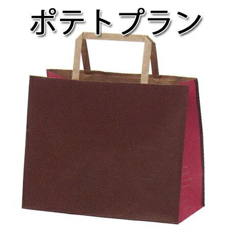 手提げ紙袋 ポテトプラン (300枚/ケース)ラッピング/テイクアウト/紙袋/持ち帰り/ペーパーバッグ/ギフト/プレゼント/手提げ袋
