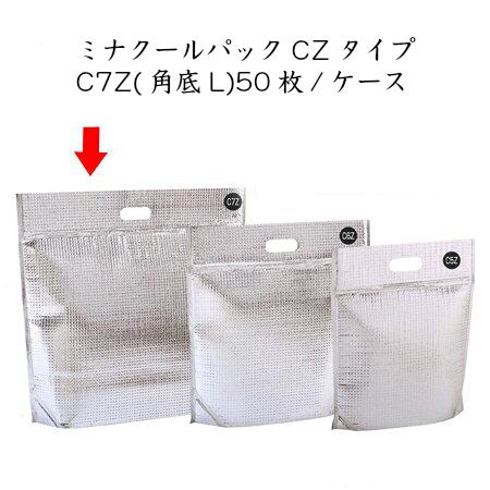 ミナクールパックCZタイプ C7Z(角底L) (50枚/ケース)