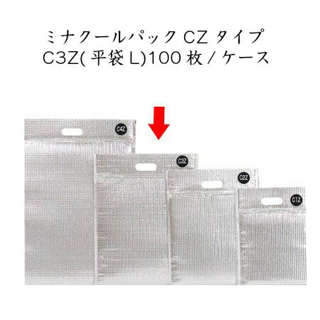 ミナクールパックCZタイプ C3Z(平袋L) (100枚/ケース)使い捨て 保冷 バッグ 持ち帰り クールバッグ アイス