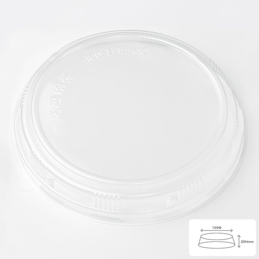 エコ商品 エコウッド容器 FLR-02F 高蓋透明 (蓋のみ600枚入)169Φ丸型 テイクアウト 高級弁当 デパチカ 仕出し 使い捨て 送料無料