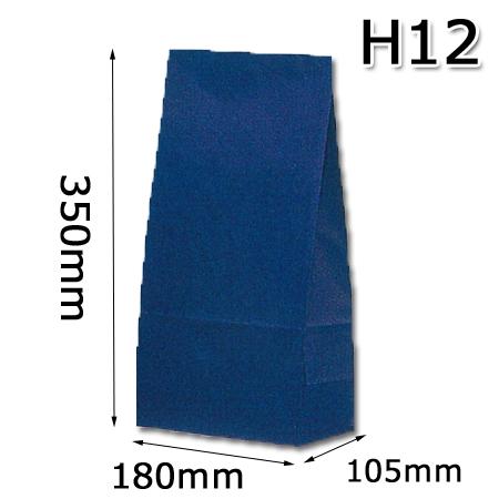 角底袋 ハイバッグ マリン H12 (1000枚/ケース) 送料無料
