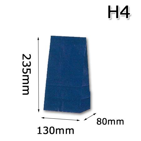 角底袋 ハイバッグ マリン H4 (2000枚/ケース) 送料無料