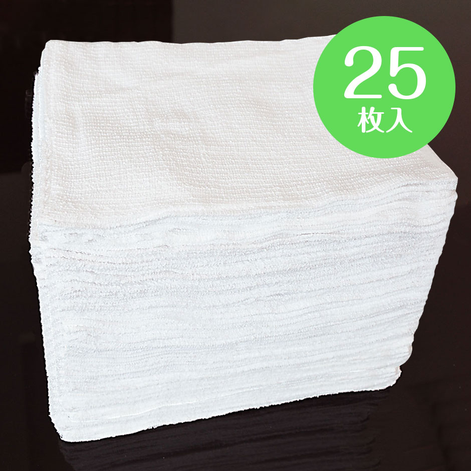 掃除 ぞうきん 大掃除 日用品 タオル雑巾 掃除用具 25枚入 即出荷 90匁 業務用 NEW ARRIVAL