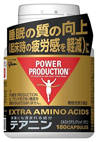 機能性表示食品 ギフト プレゼント ご褒美 グリコ パワープロダクション エキストラアミノアシッド テアニン ボトル 使用目安 高い素材 亜鉛 180粒 サプリメント 約30日分