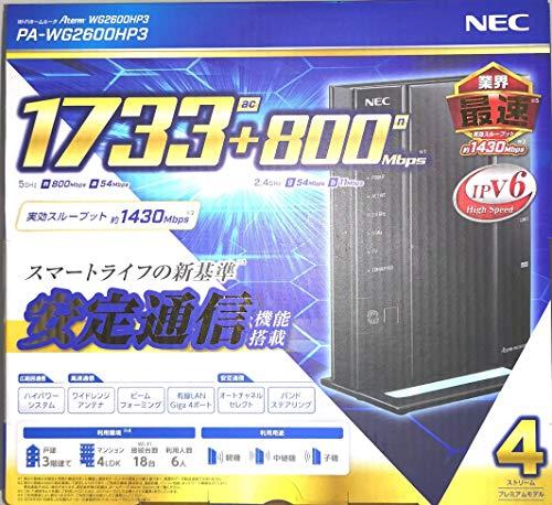 <title>NEC 無線LANルーター Aterm ブラック PA-WG2600HP3 ショッピング</title>