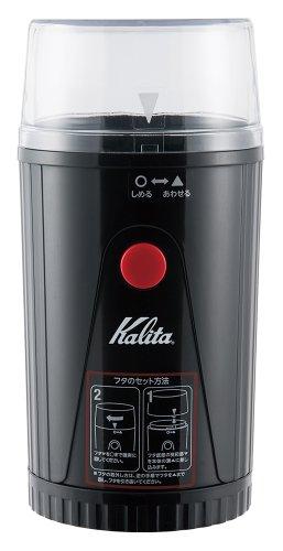 Kalita イージーカットミル EG-45 セール品 コーヒーミル 定番スタイル