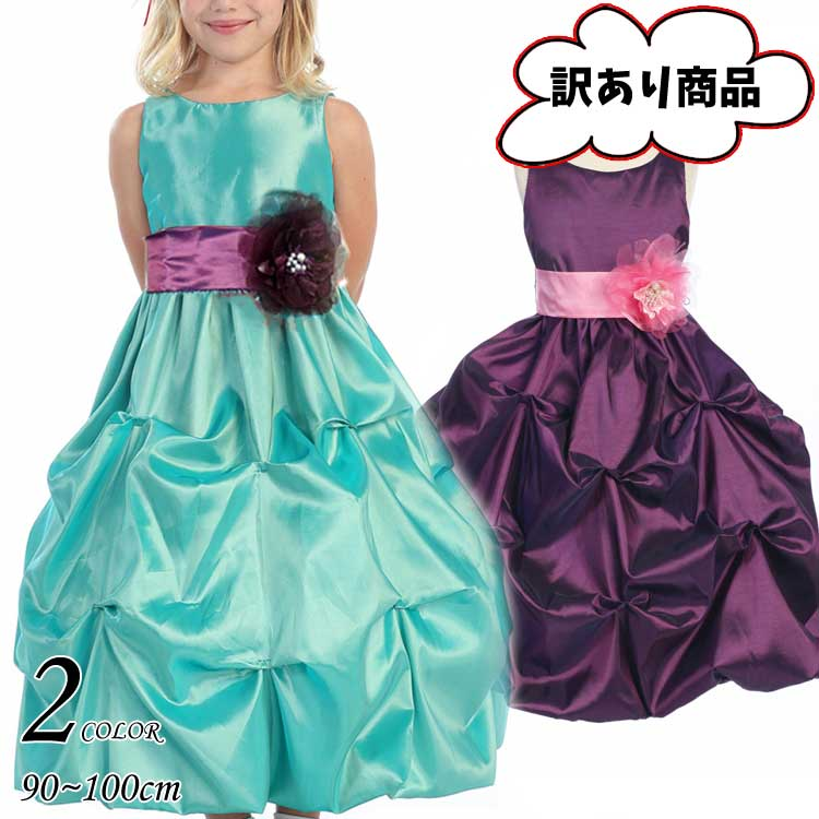 de5043b6ce6d5 紫 パープル フォーマルウェア ドレス 女の子 子供 用 キッズ こども 子ども リングガール フラワーガール 訳あり OUTLET 子供 ドレス 90 -100cm ジェード プラム ...