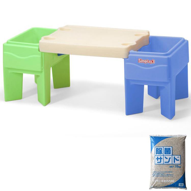simplay3 イン & アウト アクティビティテーブル 1歳半から 除菌サンド 1袋セット